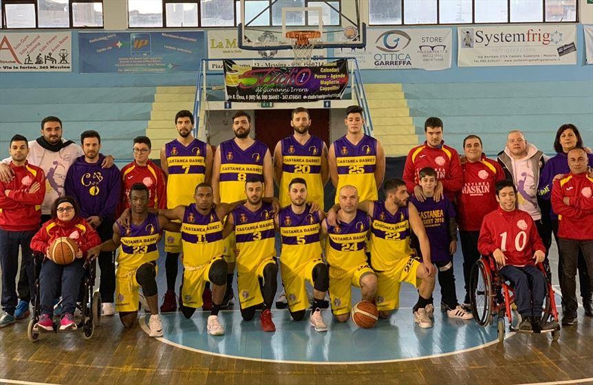 Castanea Basket battuto in casa da Marsala
