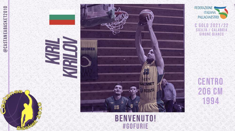Arriva dalla Bulgaria il centro del Castanea Basket.